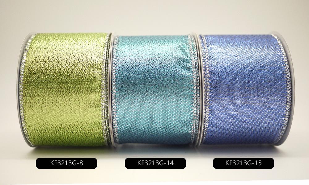 Fancy-weave Metallic Ribbon | Bulk Ribbon Supply - KING YOUNG ...