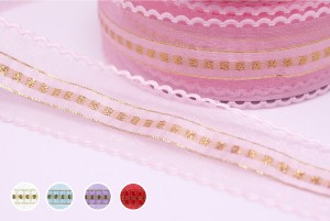 Die-cut Ribbon_AA230 - Die-cut Ribbon (AA230)