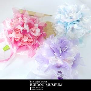 Wedding Favor – Romantic Bridal Bouquet