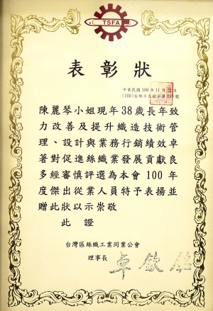"King Young is eligible for ""TSFA"" awarded a certificate affirmative"