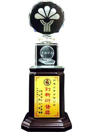R & D Award