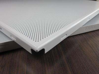 aluminum ceiling tile - Metal Ceiling Tiles