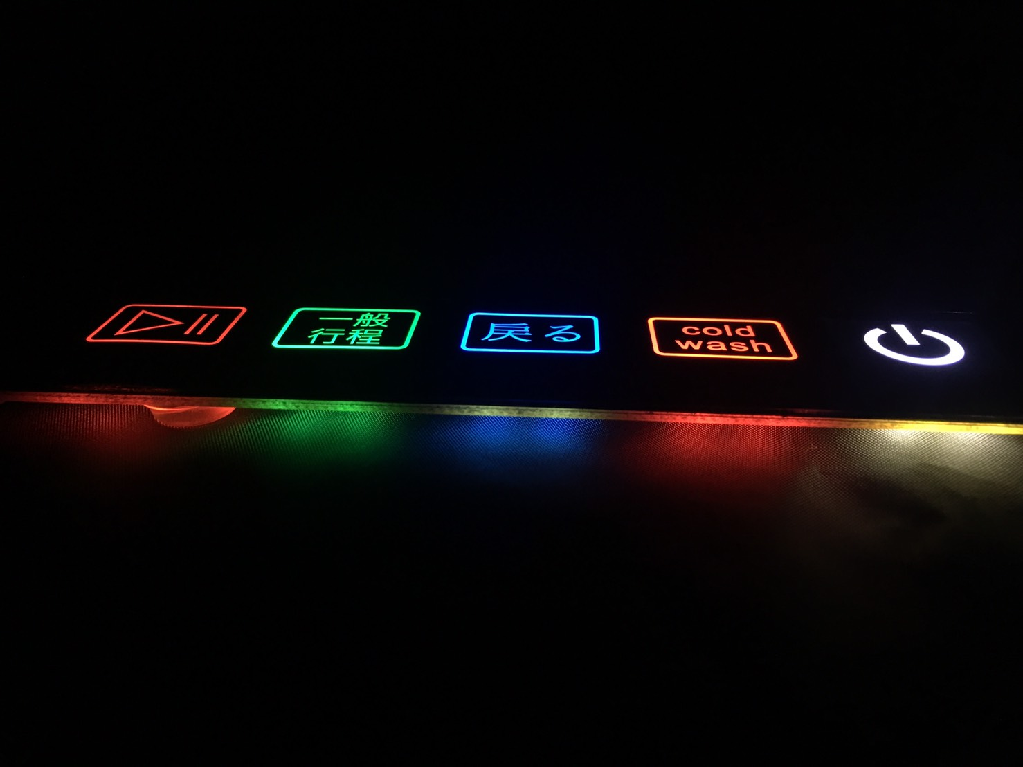 Colorful Light Guide Touch Switch