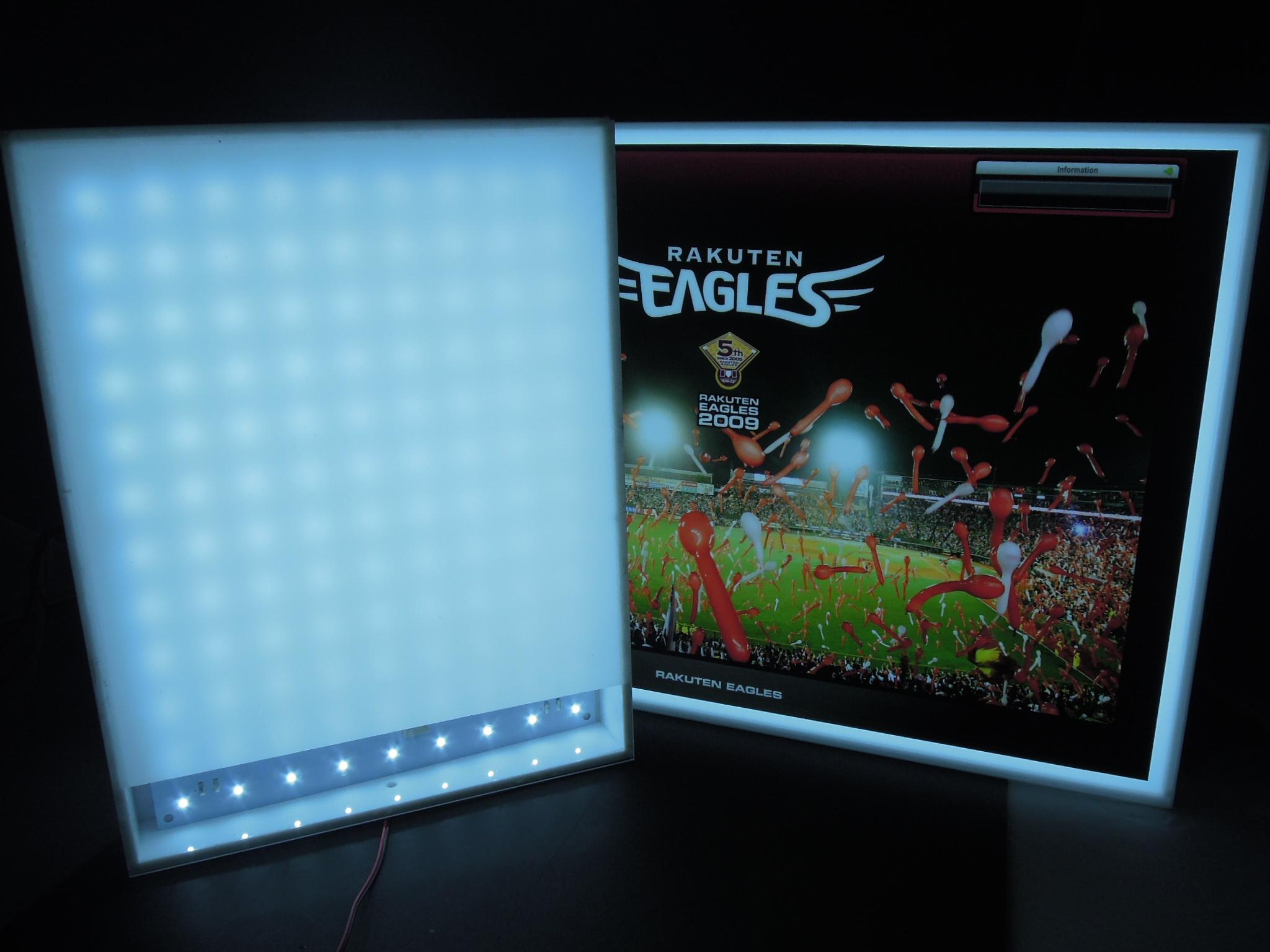LED Light Box