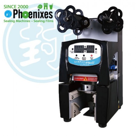 Container Sealing Machine - Cup Sealing Machine-ABS Cover