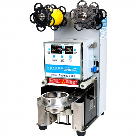 Tabletop Cup Sealing Machine - Classic - customized cup sealer