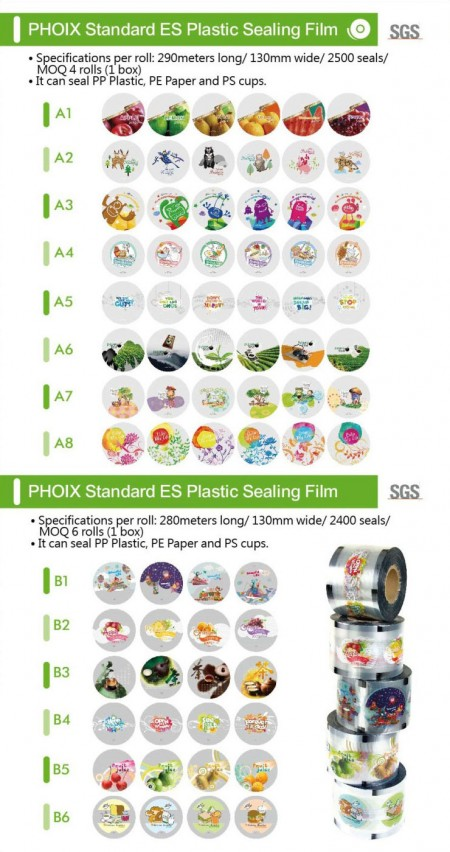Phoenixes Latest Catalogue 1 - P03
