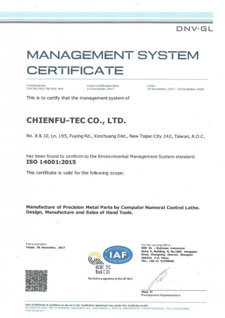 Chienfu ISO14001