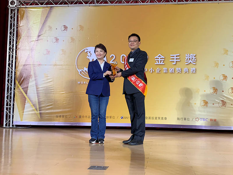 18th Taichung City Golden Hand Awarded.
