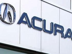 Componenti per sospensioni e sterzo per Acura - Parti del telaio per autovetture Acura.