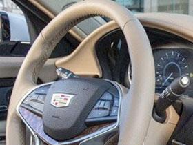 Componenti per sospensioni e sterzo per CADILLAC - Parti del telaio per autovetture Cadillac.