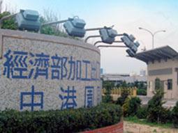 Расположение завода