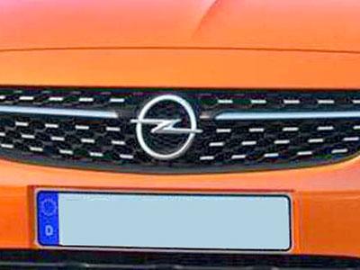 تعليق وتوجيه أجزاء لأوبل - قطع غيار الشاسيه لمركبات الركاب OPEL.