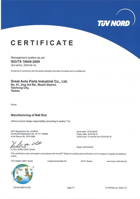 TS 16949 Certificate (Expired)