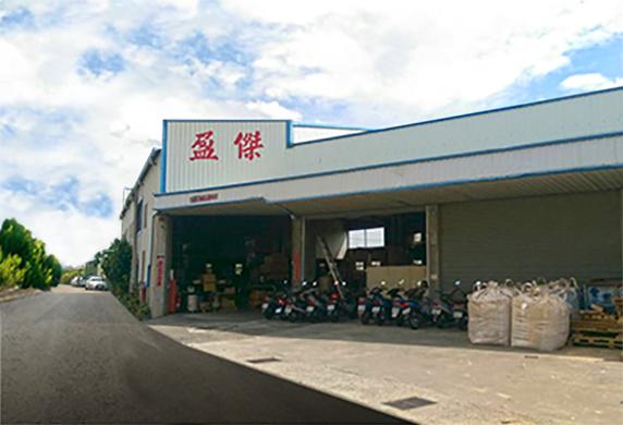 Slicethinner Factory