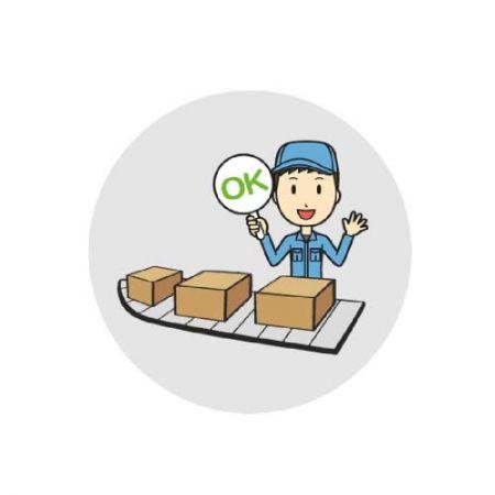 Il quarto passo per realizzare mobili indipendenti. Stabilire una linea di produzione indipendente.