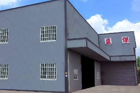 Slicethinner Warehouse