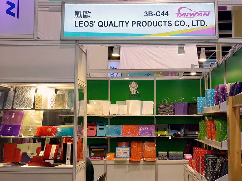 2016 HK Gifts & Premium Fair