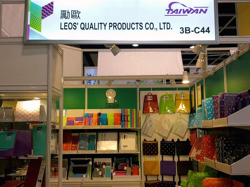 2017 HK Gifts & Premium Fair