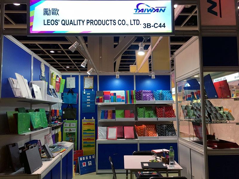 2018 HK Gifts & Premium Fair
