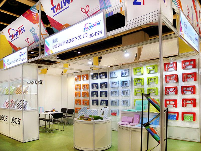 2019 HK Gifts & Premium Fair