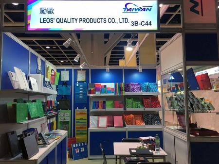 Leos' 2018 HK Gifts & Premium Fair Exhibition Booth
