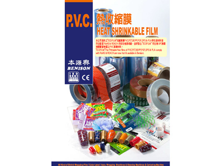 PVC Heat Shrinkable Label / PVC Heat Shrinkable Film / PVC Heat Shrinkable Film
