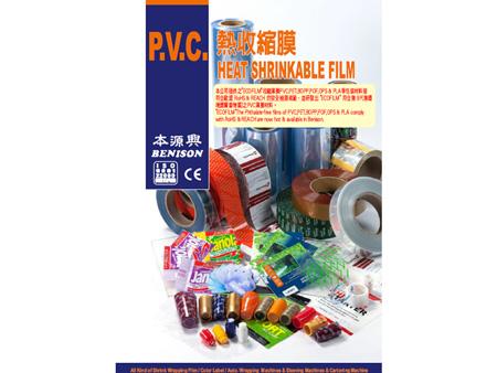 Etiqueta de PVC termorretrátil / Filme de PVC termorretrátil / Filme de PVC termorretrátil