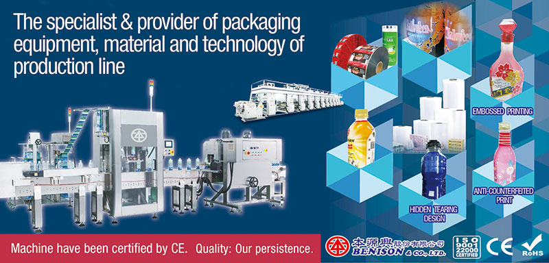 BENISON, o especialista e fornecedor de equipamentos de embalagem, material e tecnologia de linha de produção.