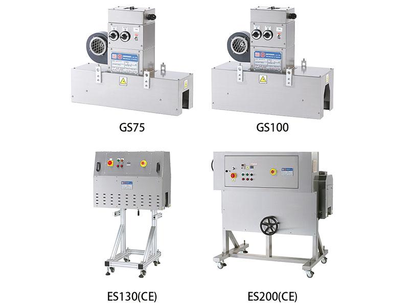 GS直吹式隧道型电热收缩炉,适合收缩标签专用;ES为内炉隧道型循环式收缩炉,适合收缩瓶套专用。
