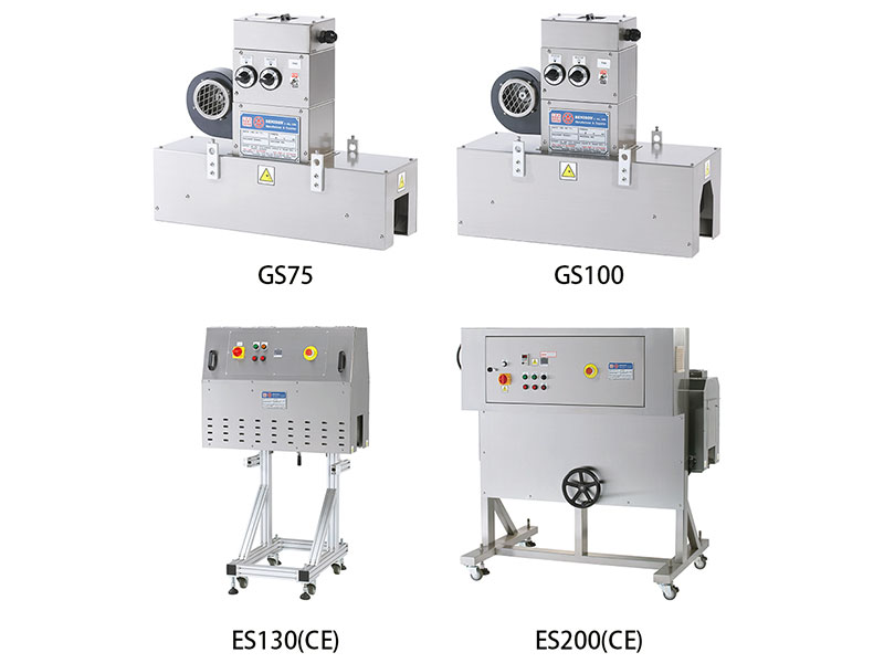 Specially For Shrink Sleeve