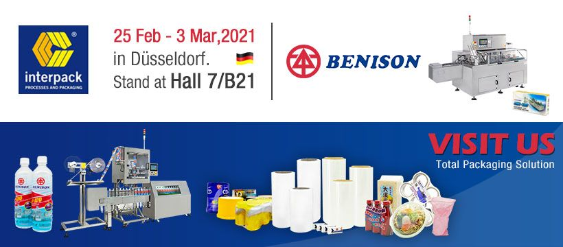 2021 Interpack in Germany