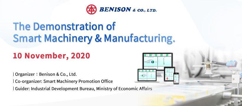 2020 A demonstração de maquinário e manufatura inteligentes.