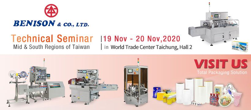 2020 Technical Seminar, Mid & South Regions of Taiwan