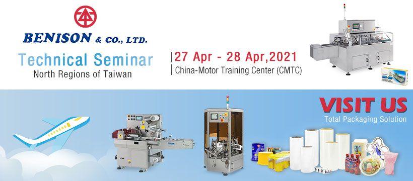 2021 Technical Seminar, North Regions of Taiwan