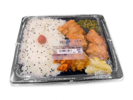 PLA直向收缩膜 - 鲜食饭盒、新鲜水果盒或饼干盒等包装