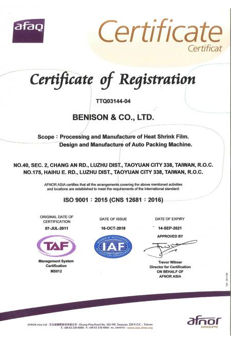ISO9001-英語の証明書