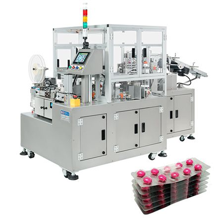 PTP Banding Machine
