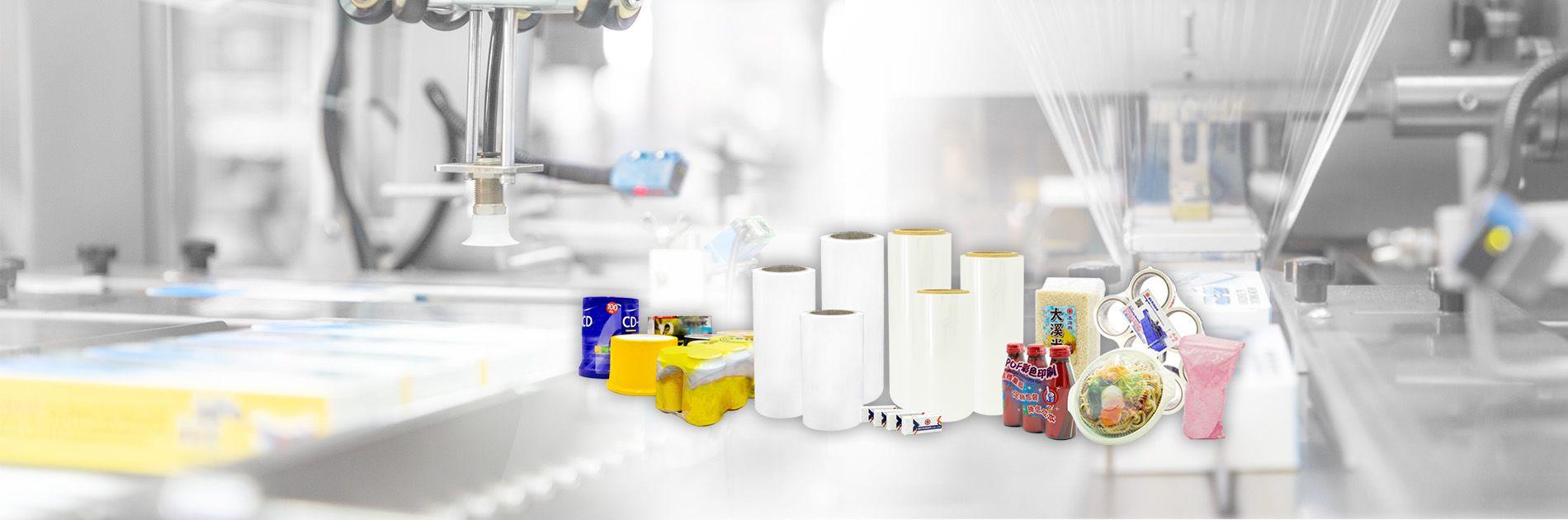 Emballage Machines et matériel