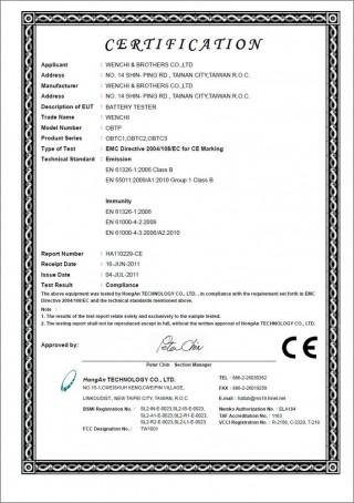 Bettery test-EMC