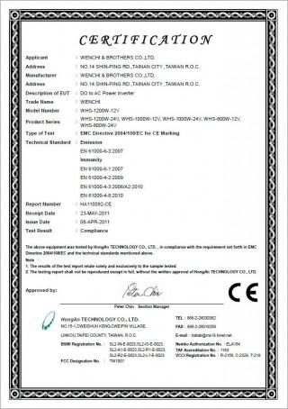 WHS-800W-1200W-EMV