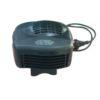 PORTABLE CAR HEATER with FAN 1100W - Car Heater Fan 1100W