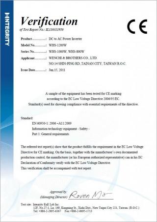 WHS-800W-1200W-LVD