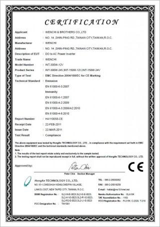 INT-150W-300W-EMC