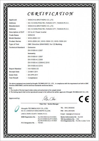 WHS-150W-200W-EMC