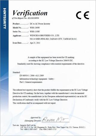 WHS-150W-200W-LVD