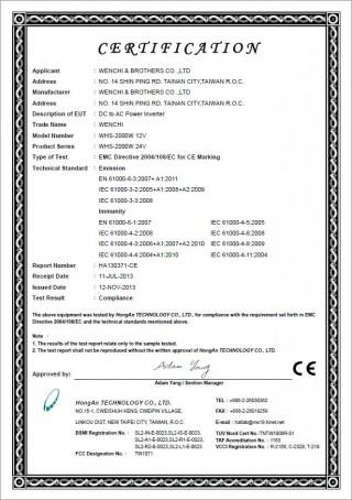 WHS-2000W-EMC