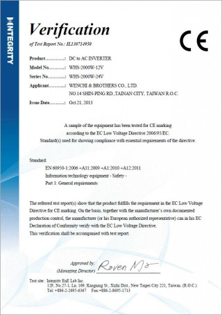 WHS-2000W-LVD