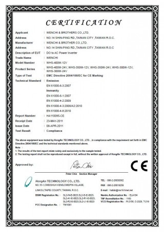 WHS-300W-400W-EMC