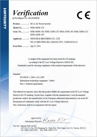 WHS-300W-400W-LVD